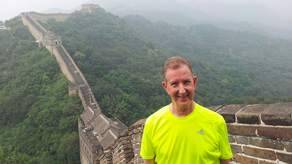 Warren Kessler, former chair and professor in the Department of Philosophy at the Great Wall of China.